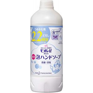 Biore U antibakteriaalse toimega vedel vaht-seep kätele, kerge tsitrusearoomiga, täitepakend 450ml