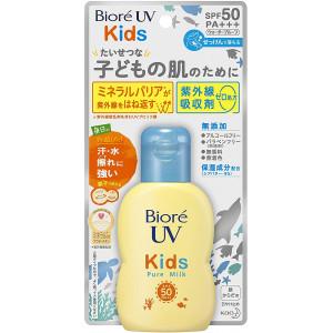 Biore UV SPF 50+ veekindel, niisutav päikesekaitsepiim lastele 70ml