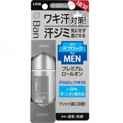 LION «Ban» lõhnatu deodorant-antiperspirant