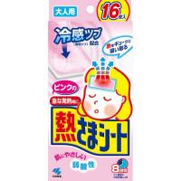 """""""Netsu-Sama Sheet For Adult Pink"""" palavikku alandavad plaastrid täiskasvanutele 16tk"""