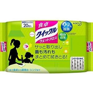 КAO Quick Le desinfitseeriva toimega niisked majapidamise salvrätikud, peene rohelise tee lõhnaga 20tk