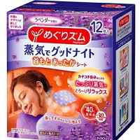 Megurism soojenevad padjakesed (plaastrid) seljale, lavendli aroomiga 12tk