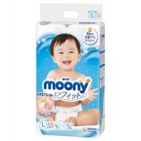 Mähkmed Moony L 9-14kg