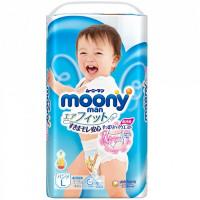 Püksmähkmed Moony PL boy 9-14kg