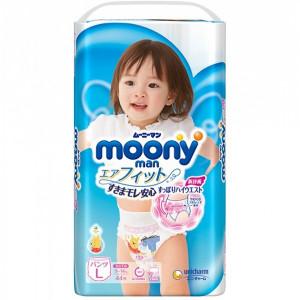 PULL-UP MOONY PL girl 9-14 kg     (Püksmähkmed)