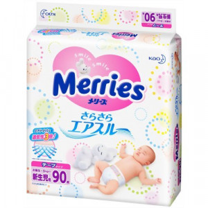 Mähkmed Merries NB 0-5 kg