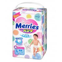 Püksmähkmed Merries  PL 9-14kg