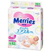 Mähkmed Merries S 4-8kg