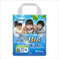Jaapani mähkmed-püksikud Moony BIG Boy 18-35kg