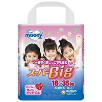 Jaapani mähkmed-püksikud Moony BIG Girl 18-35kg