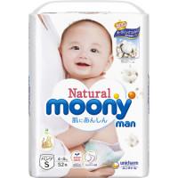 Püksmähkmed Moony Natural PS 4-8 kg