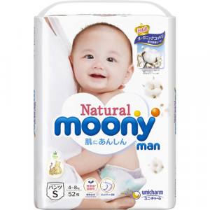 PULL-UP Moony Natural PS 4-8 kg