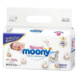 MÄHKMED NATURAL Moony smaller NB 0-3 kg 30psc