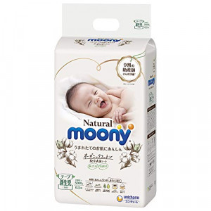 Mähkmed Moony Natural New born 0-5kg