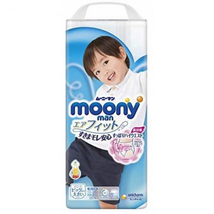 Püksmähkmed Moony XL boy 13-28kg