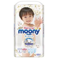 Püksmähkmed Moony Natural PL 9-14 kg