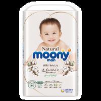 Püksmähkmed Moony Natural PM 5-10 kg