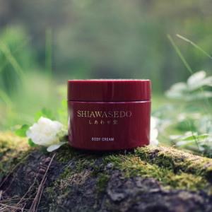 BODY CREAM  (SUMMUS- new brand name)